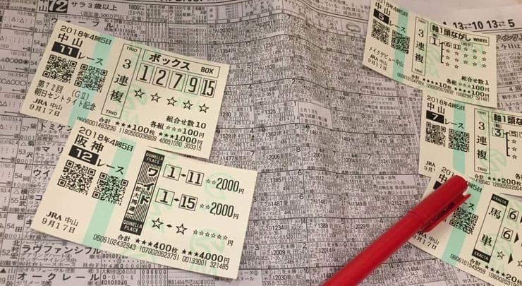 競馬新聞と馬券と赤ペン